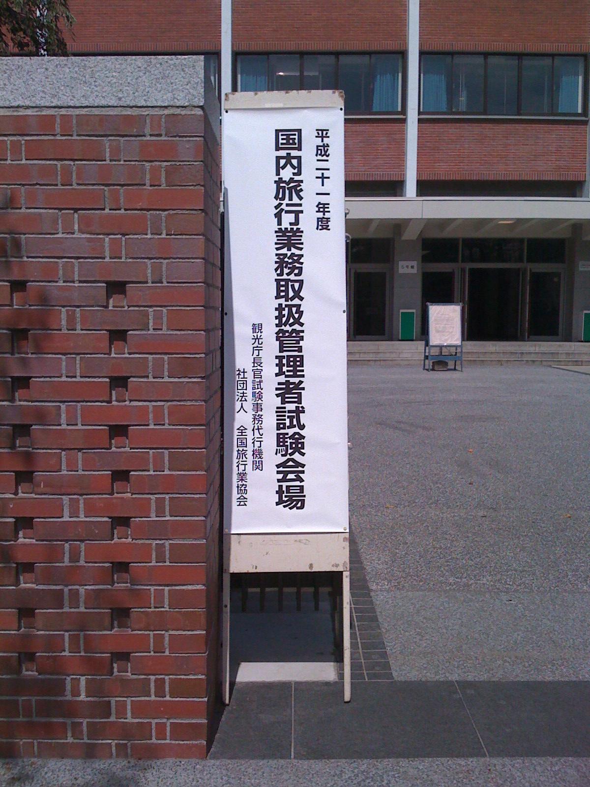 Img_0175_2